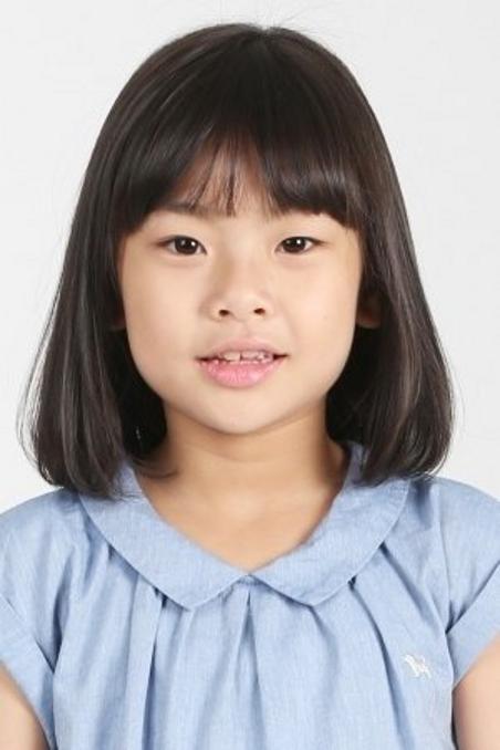 Su-an Kim