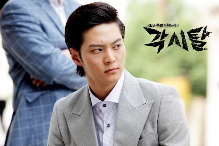 Lee Kang To