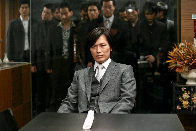 Jae-yeong Jeong