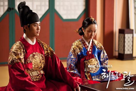 Min Seo Kim