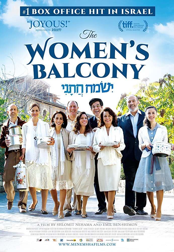 The Women's Balcony (Ismach Hatani)