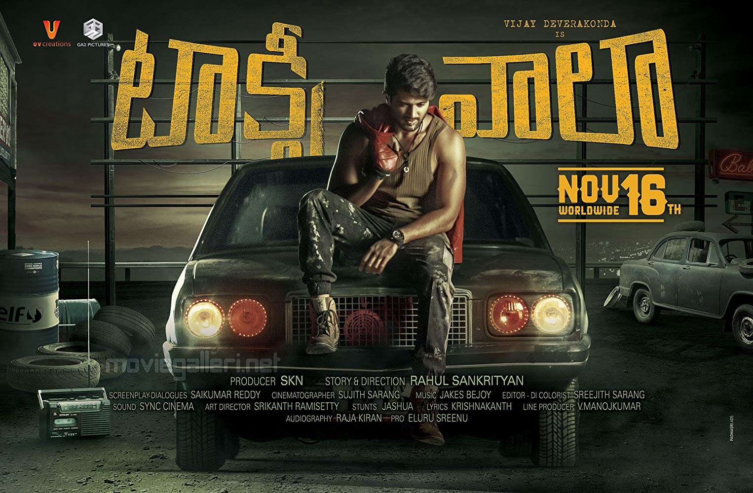 Taxiwaala [Audio: Telugu]
