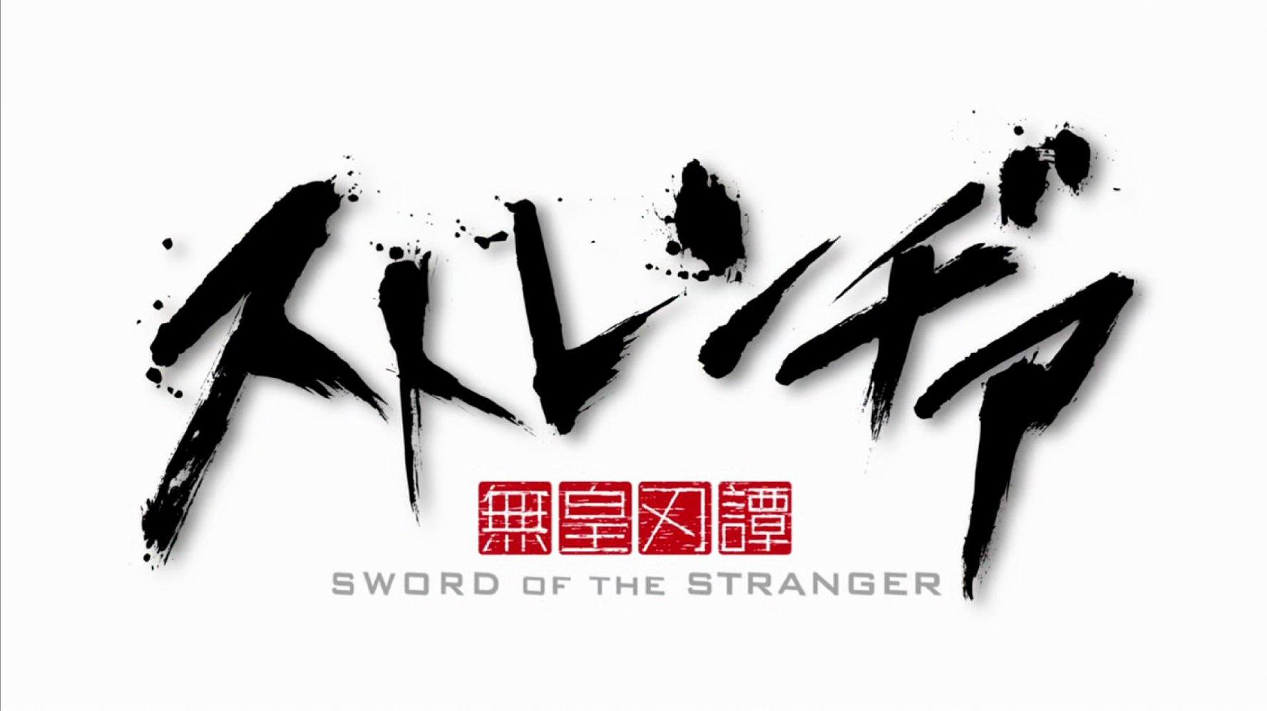 Sword Of The Stranger