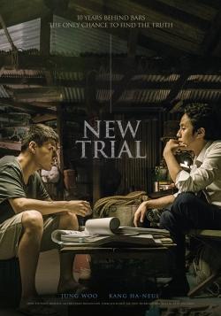 New Trial (Jaesim) [Sub: Eng]