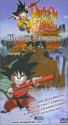 Dragon Ball: Mystical Adventure (English Audio)