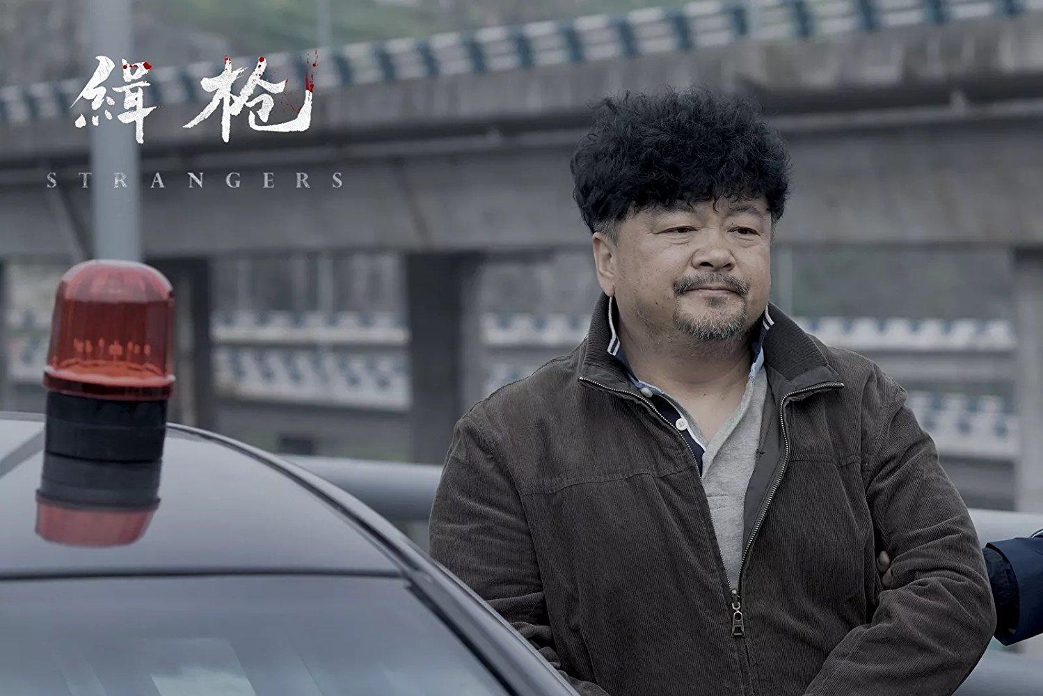 Strangers [Audio: China]