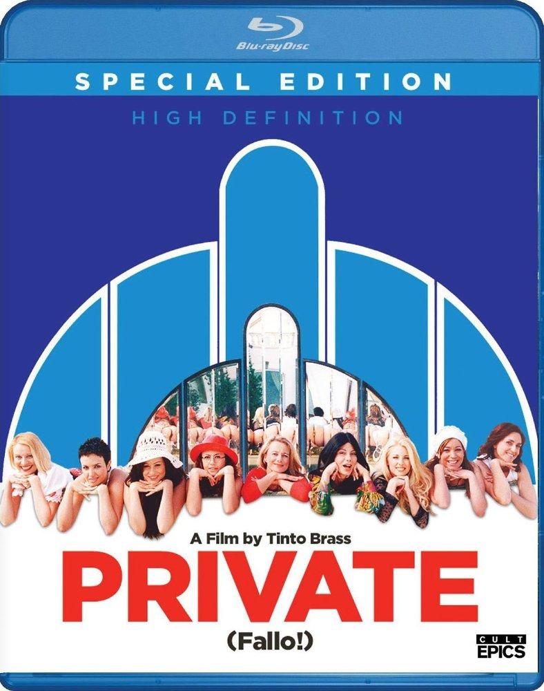 [18+] Private
