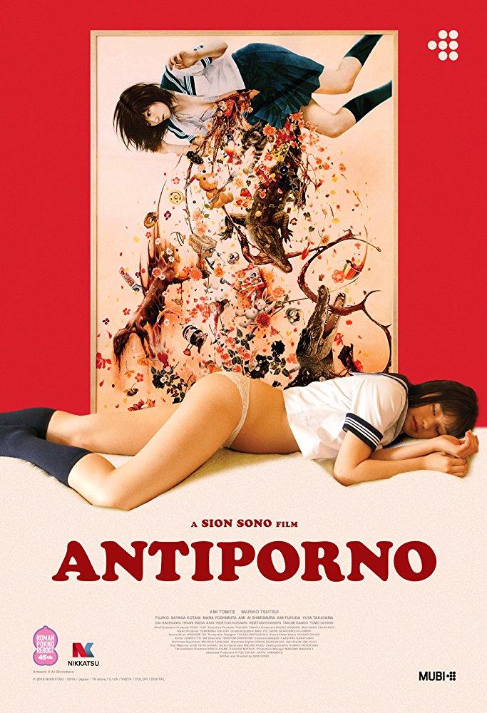 Antiporno (Anchiporuno) [Sub: Eng]