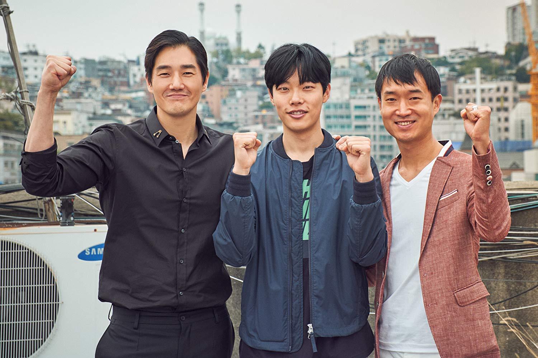 Money [Audio: Korean]