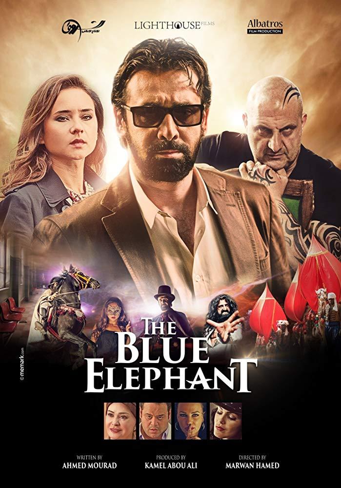 The Blue Elephant [Sub: Eng]