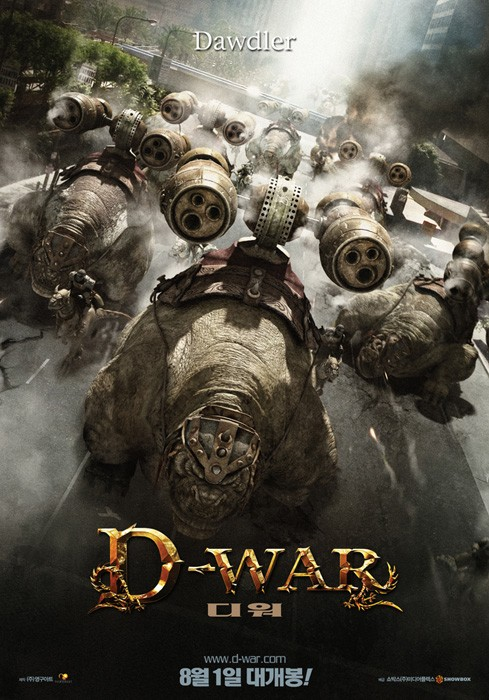 Dragon Wars: D-War