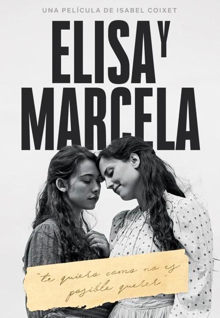 Elisa y Marcela [Sub: Eng]