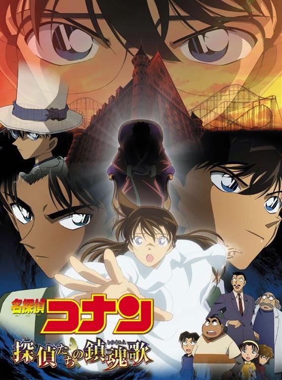 Detective Conan Movie 10: Requiem of the Detectives