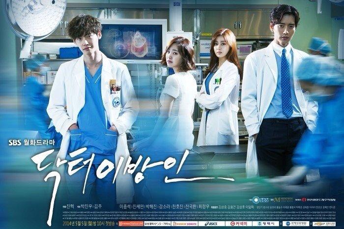 Doctor Stranger - Season 1