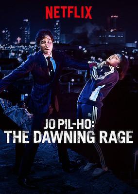 Jo Pil-ho: The Dawning Rage (Bad Police) [Sub: Eng]