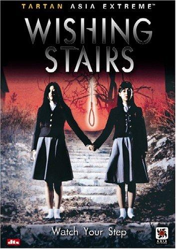 Whispering Corridors 3: Wishing Stairs