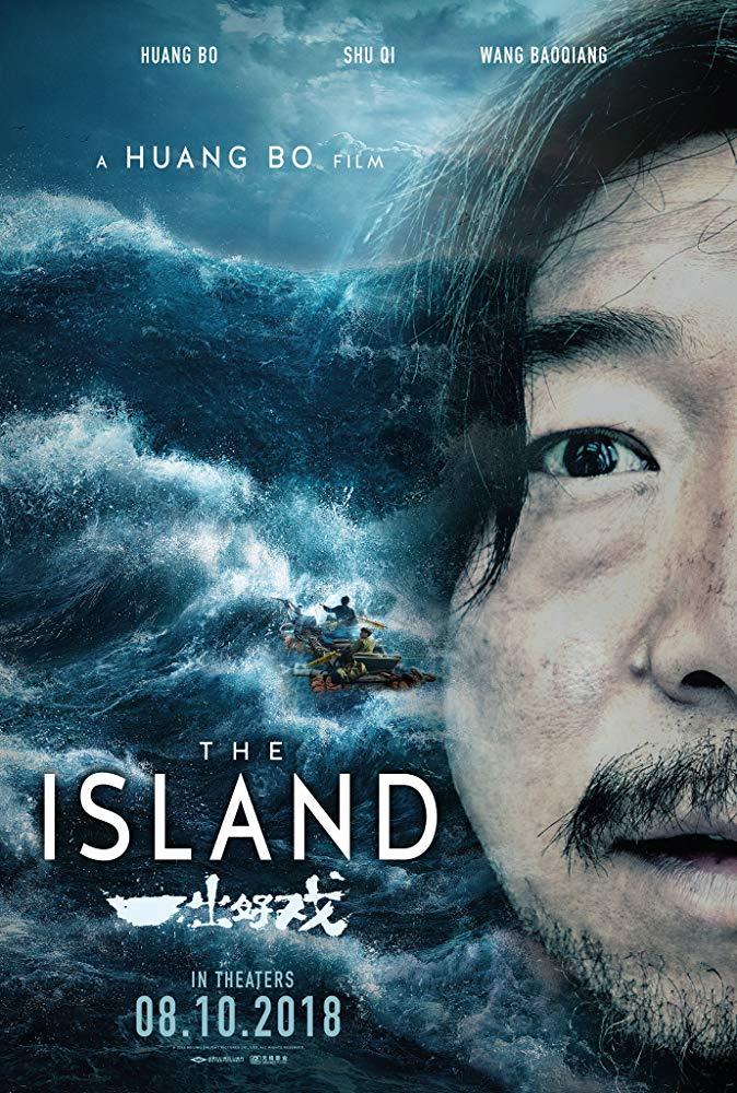 The Island(2018) [Sub: Eng]