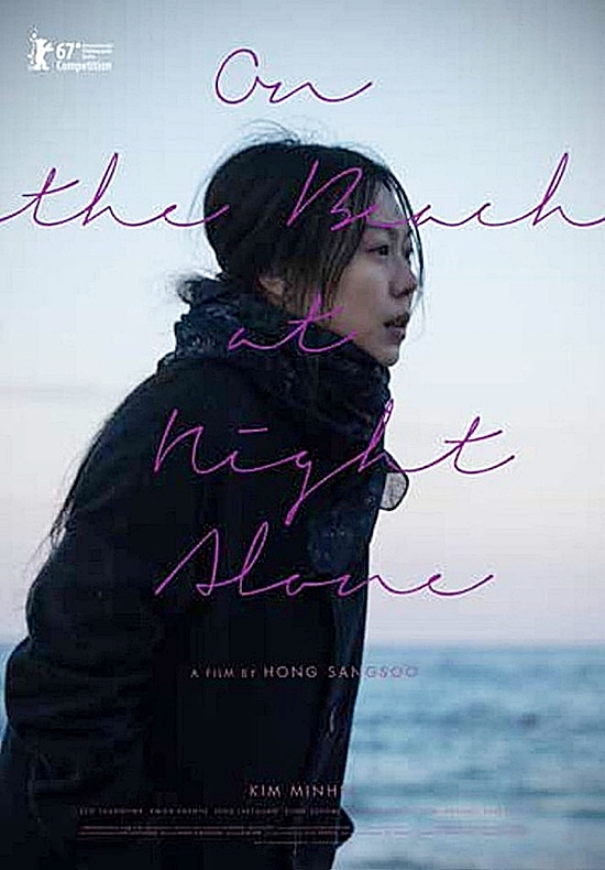 On the Beach at Night Alone (Bamui haebyun-eoseo honja) [Sub: Eng]