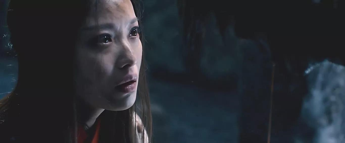 Wu Kong(2017)
