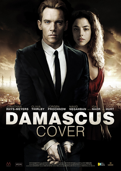 Damascus Cover
