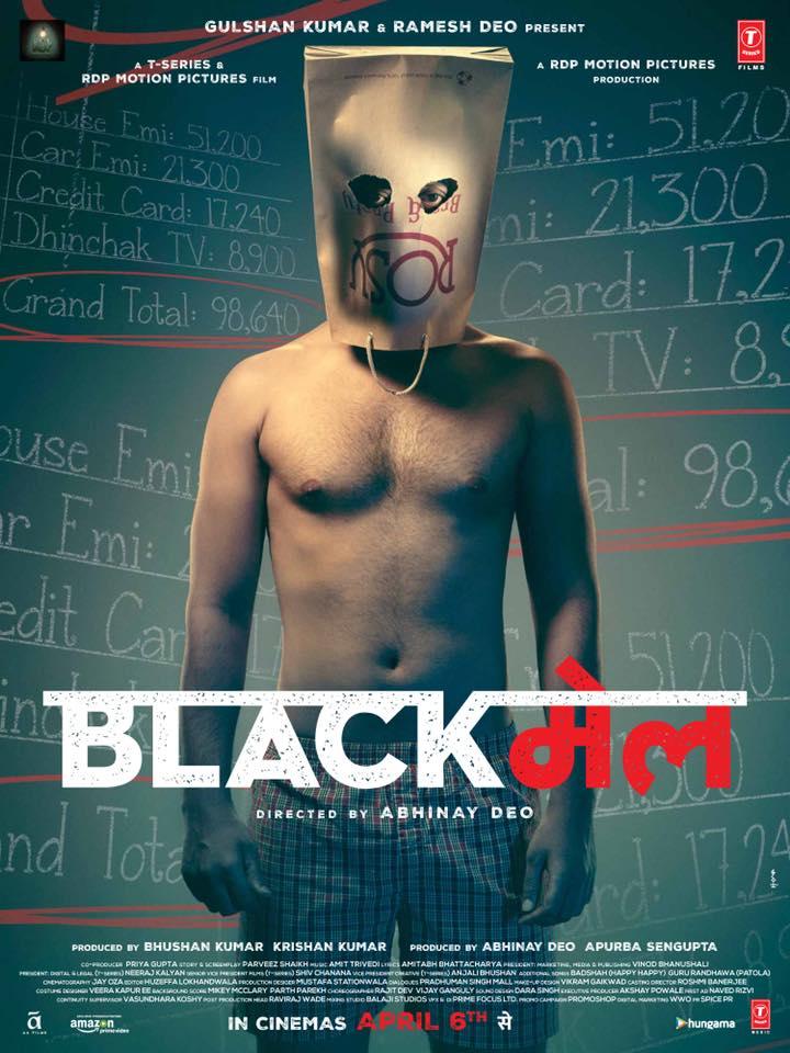 Blackmail [Audio: Hindi]