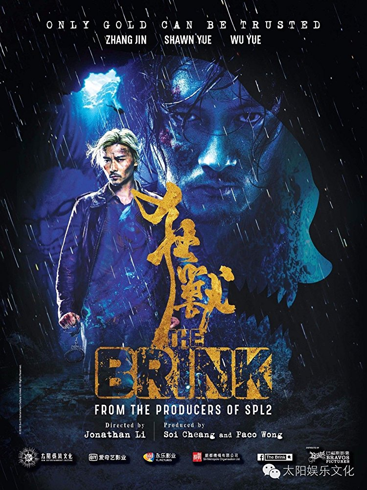 The Brink [Sub: Eng]
