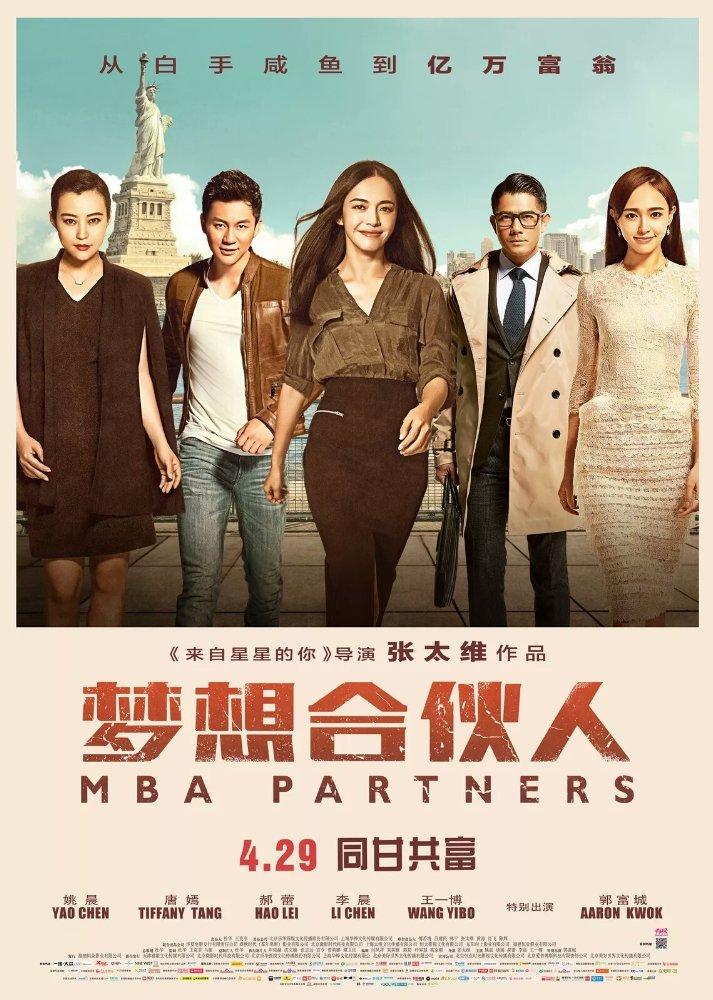 Miss Partners
