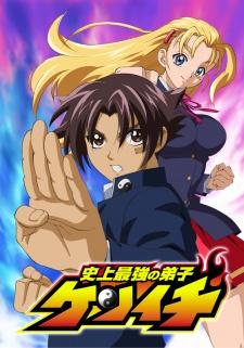 Shijou Saikyou no Deshi Kenichi - Season 1 [Sub: Eng]