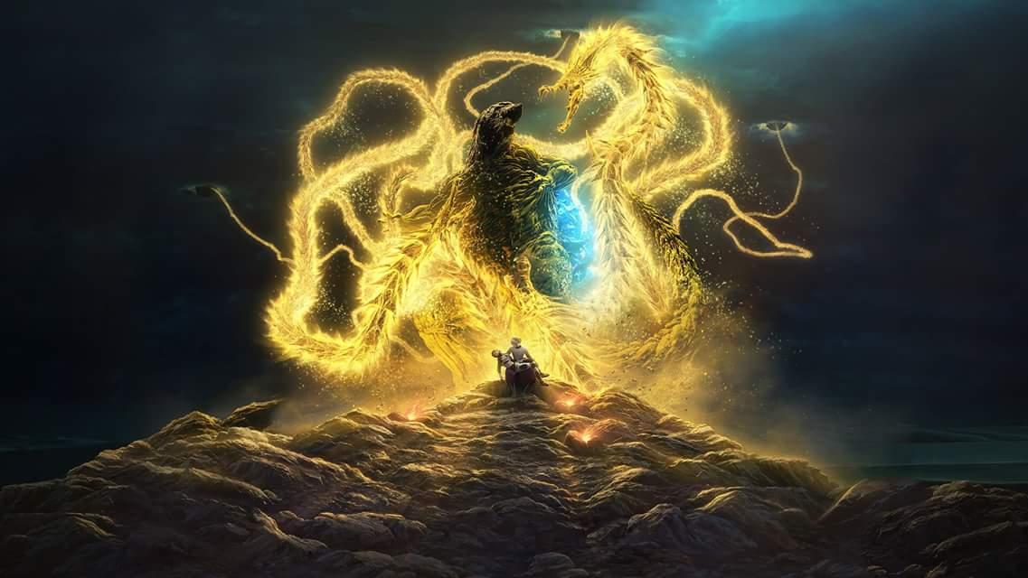 Godzilla: The Planet Eater (Gojira: hoshi wo kû mono) [Sub: Eng]