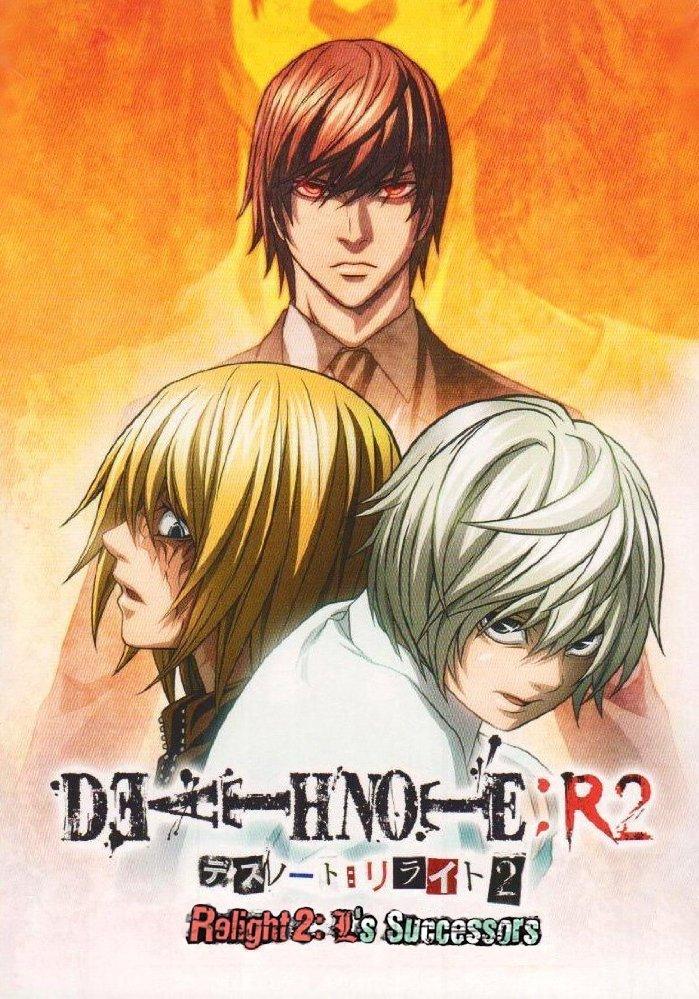 Death Note: Re-Light 2 - L`s Successors
