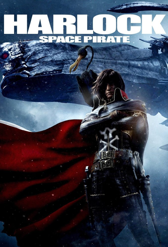 Capitan Harlock (Harlock: Space Pirate)
