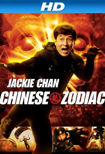 Armour Of God 3: Chinese Zodiac