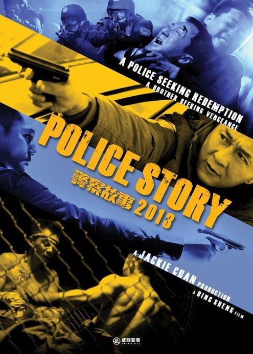 Police Story 2013