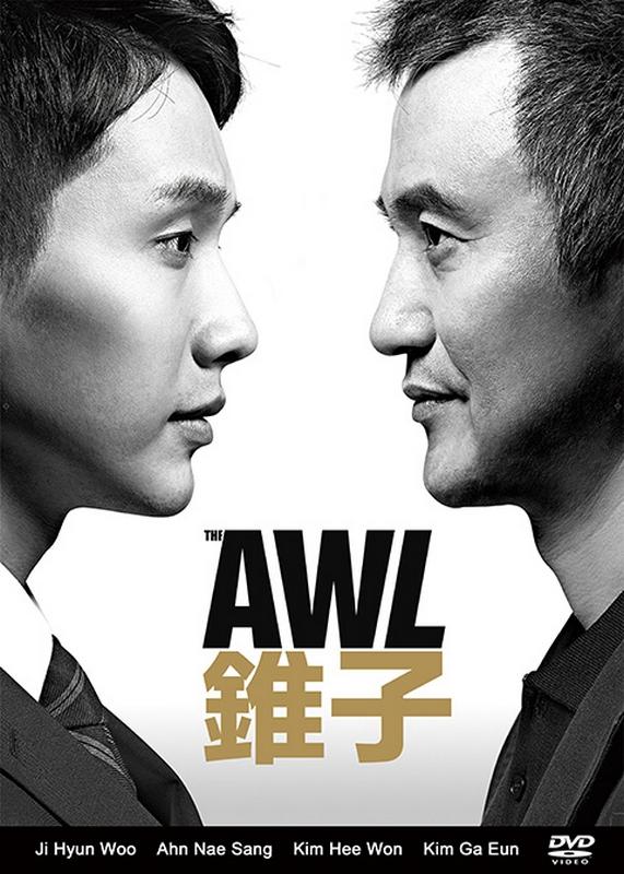 Awl - Season 1