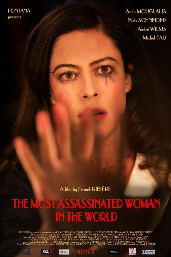 La femme la plus assassinée du monde [Sub: Eng]