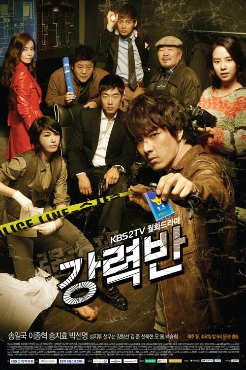 Crime Squad - Season 1
