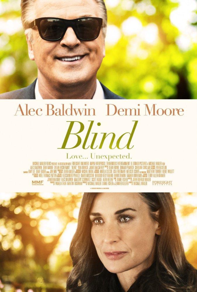 Blind(2017)