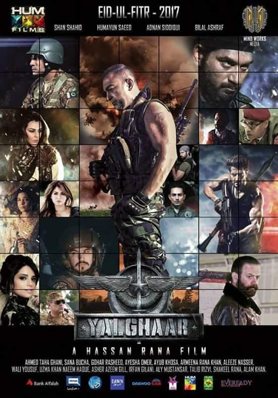 Yalghaar [Audio: Pakistan]