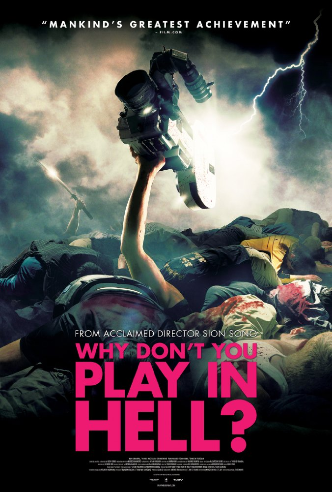 Why Dont You Play In Hell?
