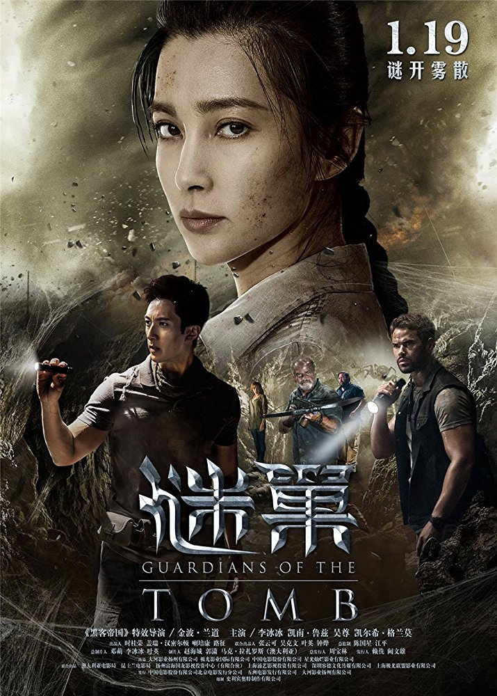 7 Guardians of the Tomb [Sub: Eng]