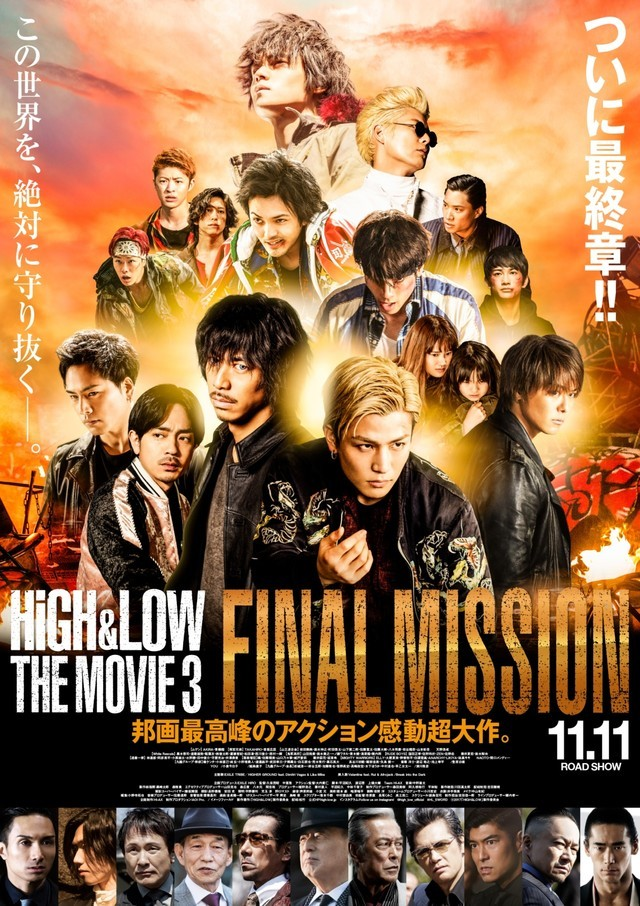 High & Low: The Movie 3 - Final Mission [Sub: Eng]