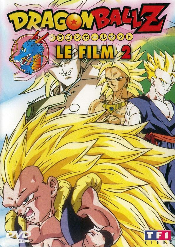 Dragon Ball Z: Bio-Broly (English Audio)