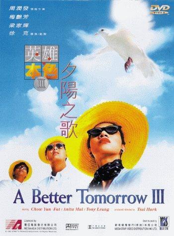 A Better Tomorrow 3: Love and Death in Saigon