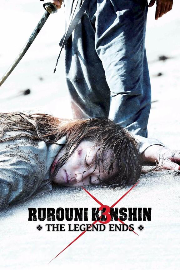 Rurouni Kenshin: The Legend Ends
