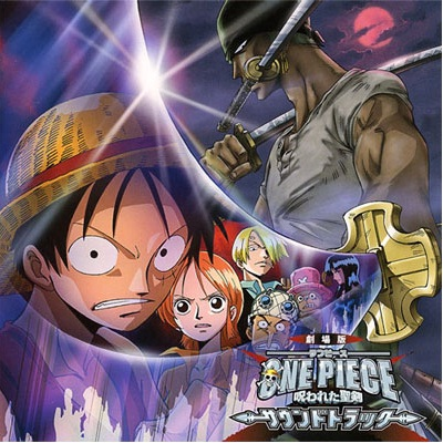 One Piece The Movie 05: The Curse of the Sacred Sword