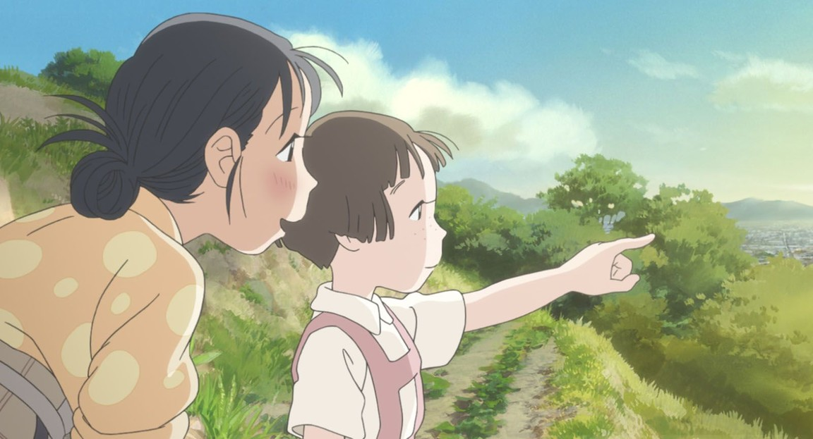 In This Corner of the World (Kono sekai no katasumi ni) [Sub: Eng]