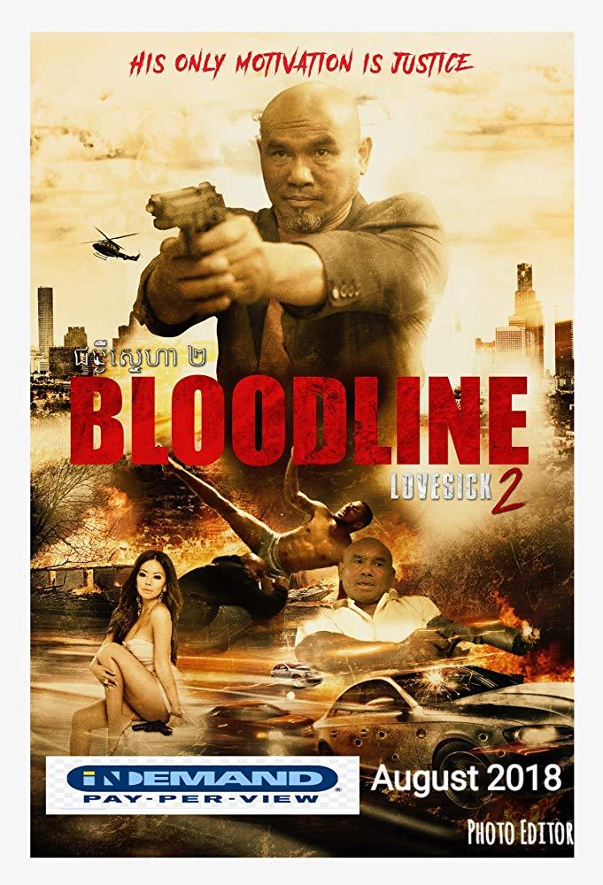 Bloodline: Lovesick 2