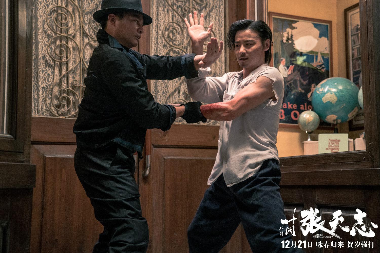 Master Z: Ip Man Legacy (Ye wen wai zhuan: Zhang tian zhi)