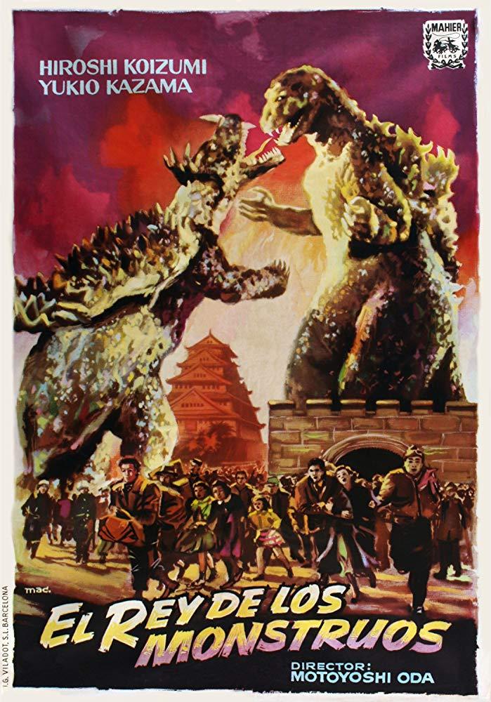 Godzilla Raids Again [Audio: Eng]