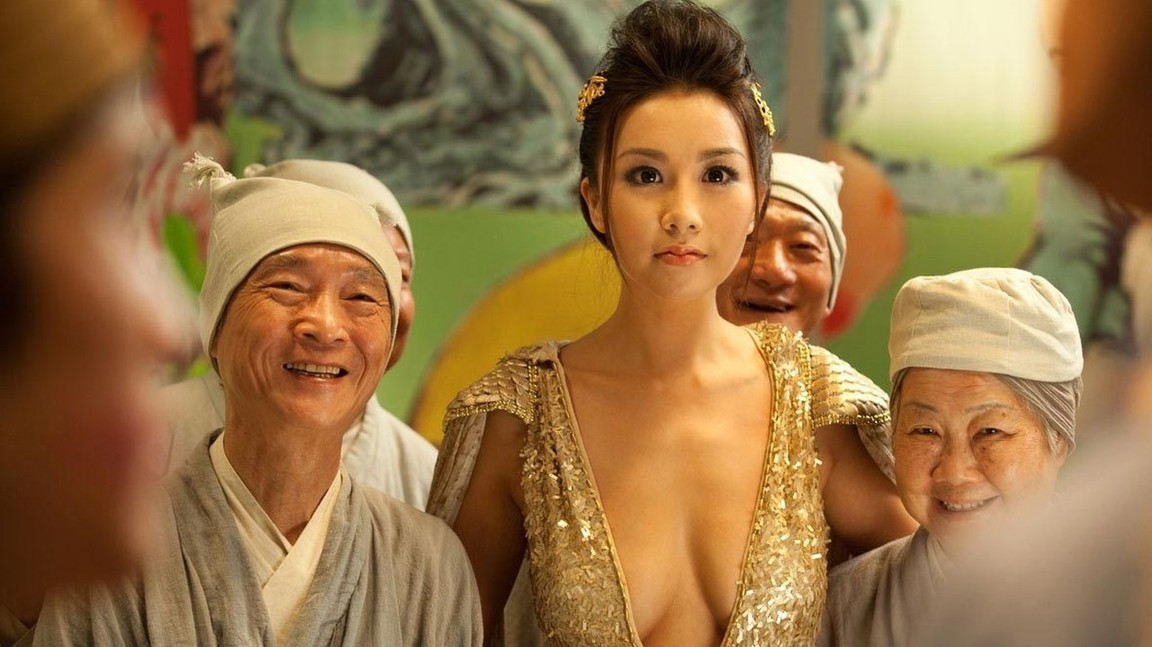 [18+] 3D Sex and Zen: Extreme Ecstasy